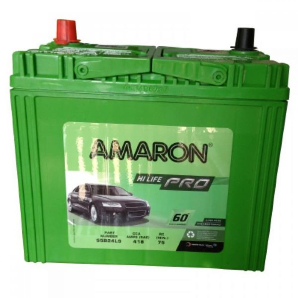 Amaron Pro 45AH Car Battery
